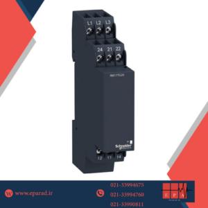 کنترل فاز اشنایدر تک حالته مدل RM17TG20